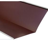 Ендова нижняя 130х30х130 мм для металлочерепицы
