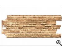 Фасадные панели (цокольный сайдинг) Docke (Деке) , Stern (Звезда), Юта/Дакота