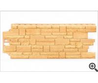 Фасадные панели (цокольный сайдинг) Docke (Деке) , Stern (Звезда), Мармарис