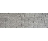 Цокольный сайдинг Доломит коллекция Скалистый риф премиум - Графит